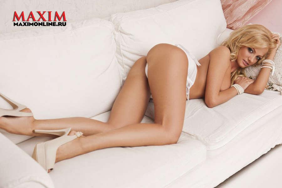 Polina Maximova NSFW
